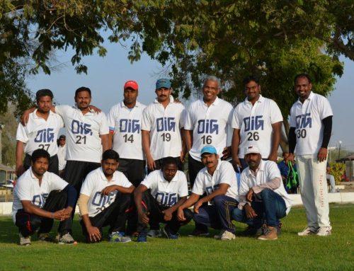 فوز فريق المجموعة العمانية الدولية ببطولة الكريكيت المنظمة من قبل شركة تنمية نفط عمان الموافق 26 يناير 2018